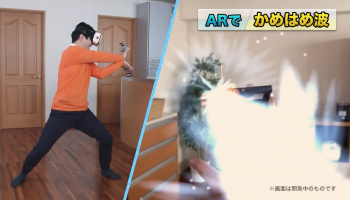 Kamehameha blasting the real world with DBZ VR